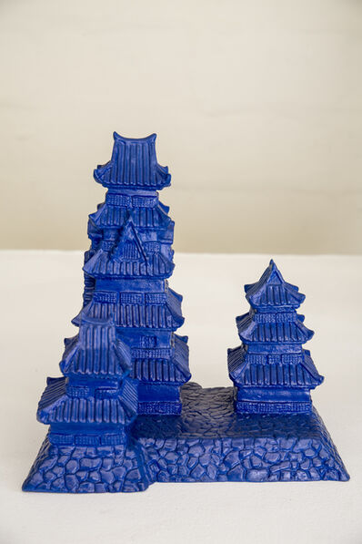 Nadin Ospina, 'Insula (Temple in China) ', 2011
