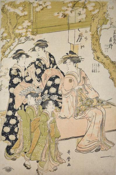 Kitagawa Utamaro, 'Courtesan Yoshino of the Wakamatsu-ya'