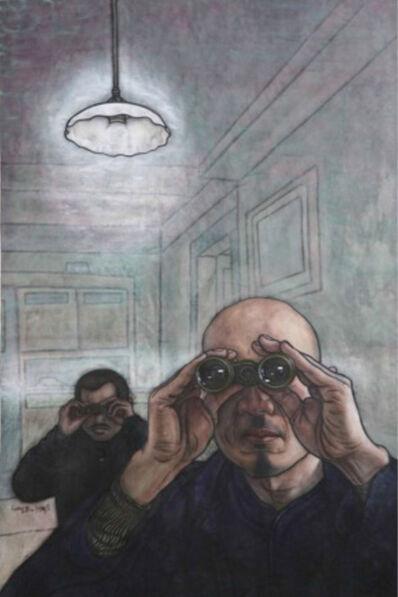Yang Jiechang 杨诘苍, 'Looking Glasss', 2007