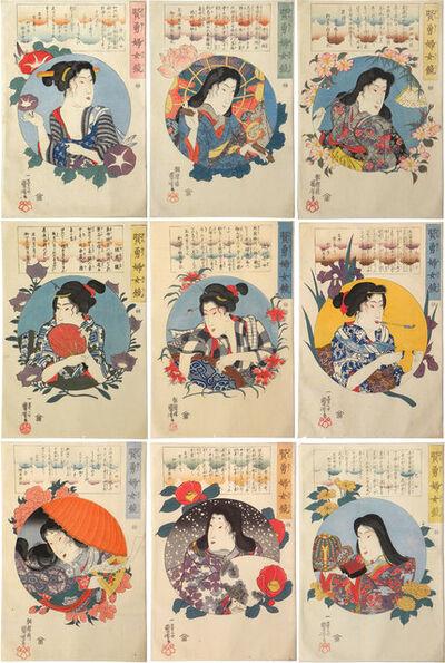 Utagawa Kuniyoshi, 'Mirror of Women of Wisdom and Courage: group of nine prints from a series of ten', ca. 1844