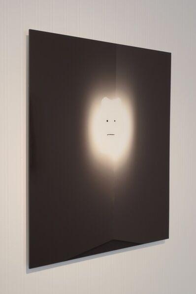 George Blaha, 'The Day I Forgot Myself', 2017