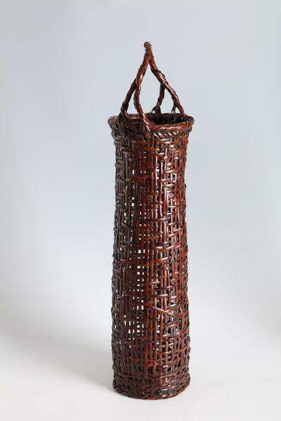 Wada Waichisai II, 'Handle Flower Basket of the Teiryō Type (T-4303)', Taisho era (1912–26)-dated 1925