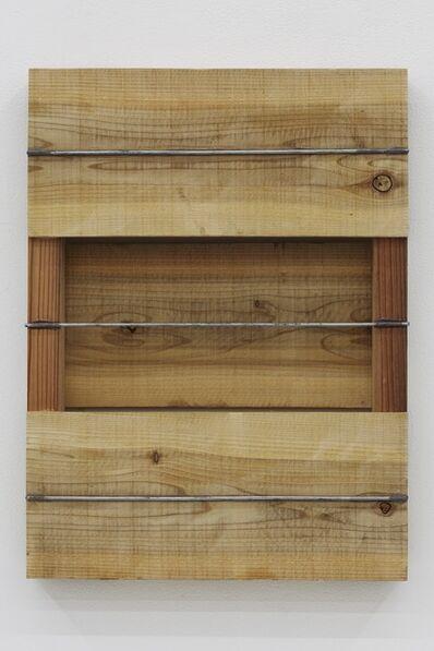 Kishio Suga 菅木志雄, 'Transferred Space', 2014
