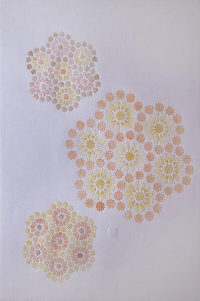 Raeda Ashour, 'Untitled 2', 2015