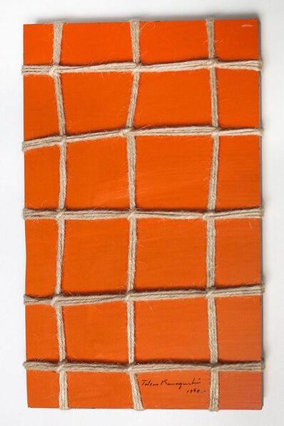 Tatsuo Kawaguchi, 'Two Mirrors (Between mirror and mirror)', 1968