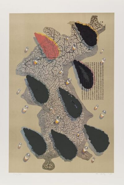 Kim Tschang Yeul, 'Water Drops, from The Official Arts Portfolio of the XXIVth Olympiad, Seoul, Korea', 1988