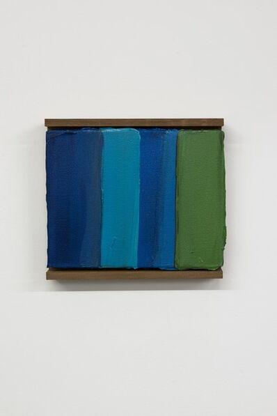 Kenjiro Okazaki, '野に形なく水は交わり(いまだ清らかな井戸)', 2014