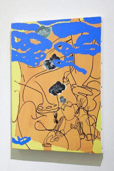 Antwan Horfee, 'Train Smoker', 2017