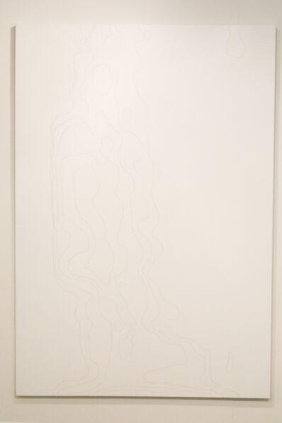 Lawrence Abu Hamdan, 'Two You I ', 2015