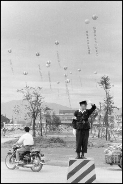 Dennis Stock, 'JAPAN. Hiroshima.', 1956