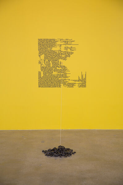 Julieta Aranda, 'Evertyhing was beautiful and nothing hurt (how much I've had a chance to forget)', 2010