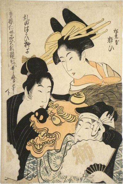 Kitagawa Utamaro, 'Comparison of Smiling Faces in the Niwaka Festival of the Green Houses, 2nd Part of the Performances: Yosooi of Matsubaya', ca. 1799