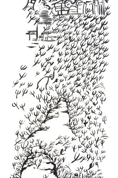 Hu Renyi, 'Literati Graffiti ', 2016