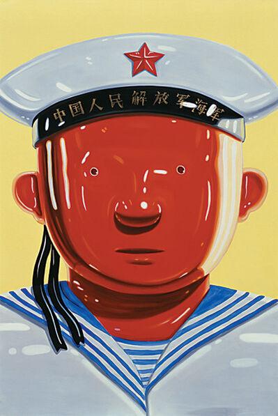 Shen Jingdong, 'Navy', 2008