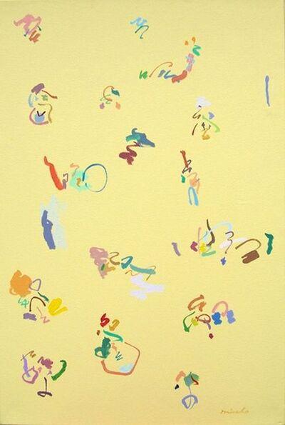 Mineko Yoshida, 'Islamic Dance', 2005