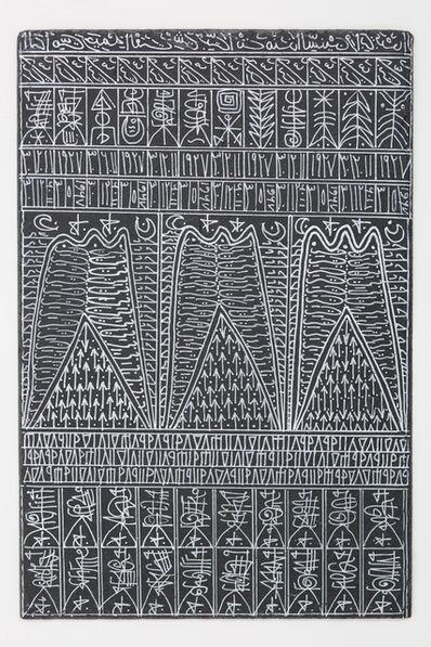 Rachid Koraïchi, 'L'Amour au bord de l'Ame (2)', 2015