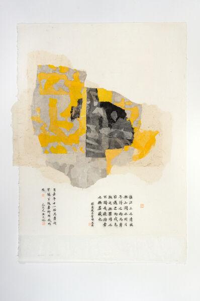 Wei Jia (b. 1957), 'No. 19255', 2019