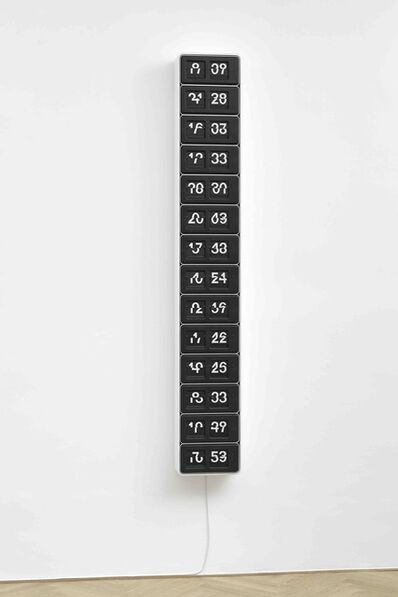 Darren Almond, 'Perfect Time (14 × 1)', 2013