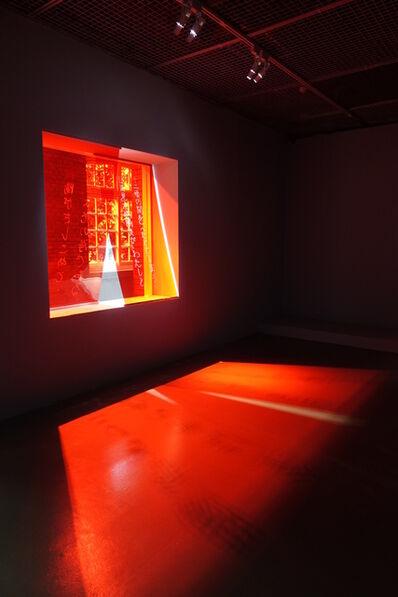 沈莘+ 梅.赫克Xin Shen + May Heek, 'Scenery and Mood   Installation_'