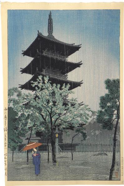 Kasamatsu Shirō, 'Pagoda in Rain at Nightfall, Yanaka, Tokyo ', 1932