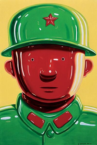 Shen Jingdong, 'Army', 2008