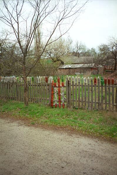 Lesha (Oleksii) Berezovskiy, 'Untitle', 2017