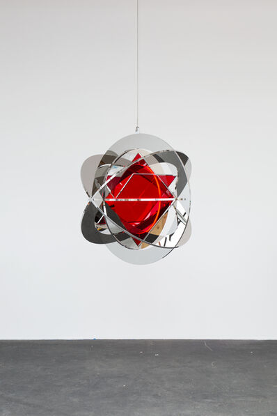 Jeppe Hein, 'Root Chakra', 2015