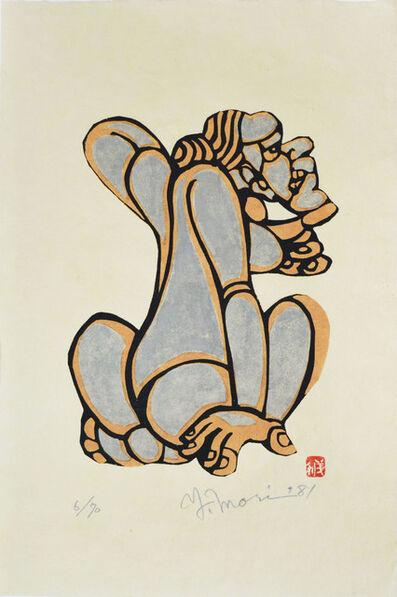 Yoshitoshi Mori, 'Have a Look at My Back', 1981