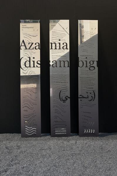 Nolan Oswald Dennis, 'Azania', 2016