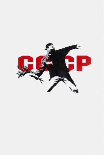 Banksy, 'CCCP Flower Thrower', 2003