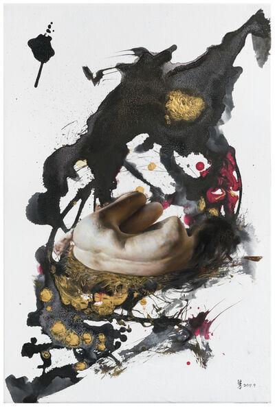 LIANG YUE 梁月, 'Seed 種子', 2017