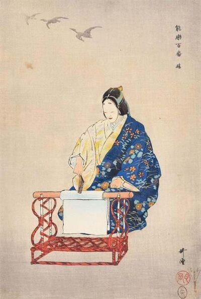 Tsukioka Kōgyo, ' Kinuta', 1922