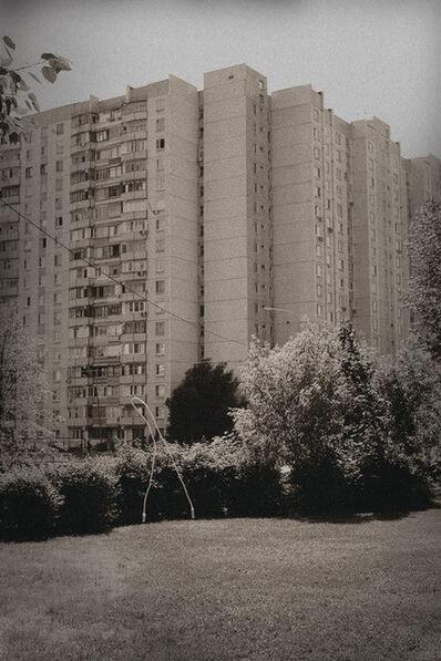 Olya Kroytor, 'Unnecessary series, 6', 2014