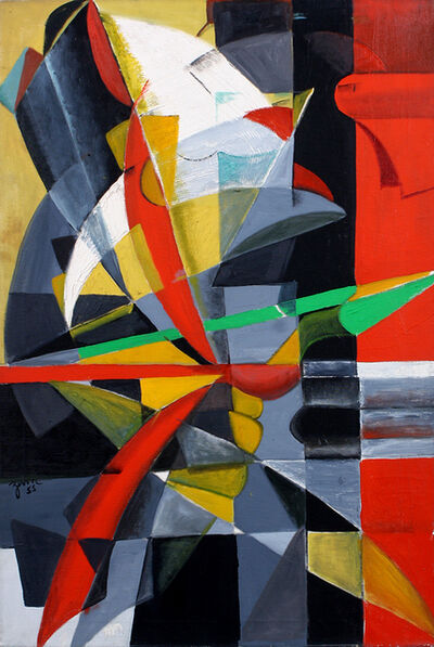 Irene Zevon, 'Abstraction 55', 1955