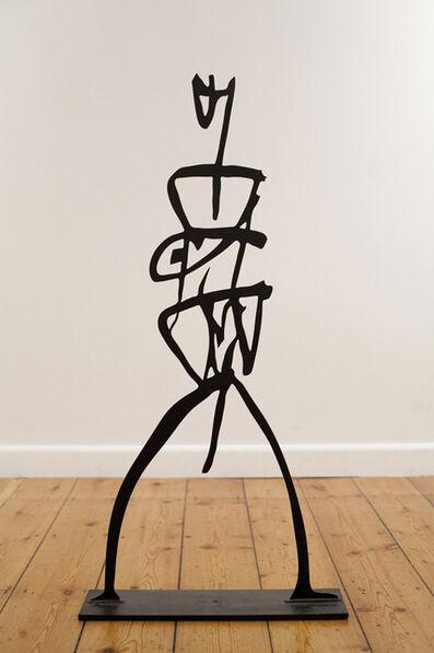 Rachid Koraïchi, 'Les Priants - I', 2008