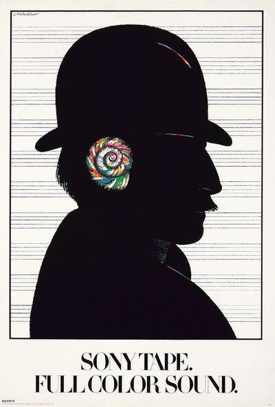 Milton Glaser, 'Milton Glaser Sony Tape, Full Color Sound poster 1980 (Milton Glaser posters)', 1980