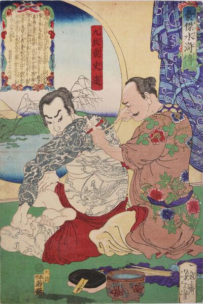 Tsukioka Yoshitoshi, 'Kyumonryu Shishin', 1868