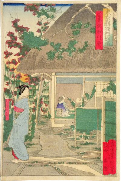 Tsukioka Yoshitoshi, 'Tokyo Restaurants and Their Very Beautiful Dishes: The Tagawaya Restaurant at Daion Temple', 1871