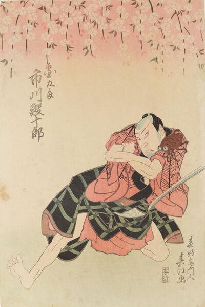 Katsukawa Shunko, 'Kabuki Actor Ichikawa Ebijuro as Dankuro', 1829