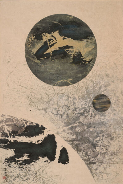 Liu Kuo-Sung, 'Which is Earth? No. C', 1969
