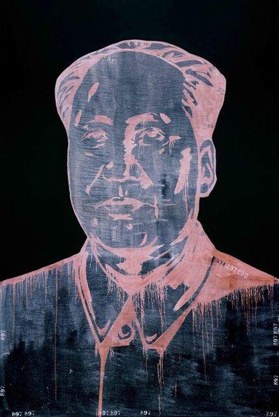 Wang Guangyi 王广义, 'Gurus', 2011