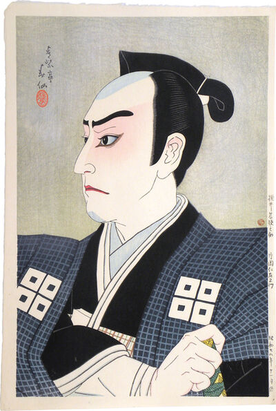Natori Shunsen, 'New Versions of Figures on the Stage: Actor Kataoka Nizeamon XIII as Momoi Wakasanosuke', 1953