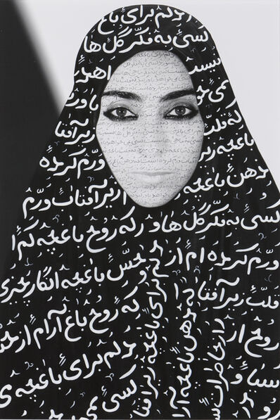 """Shirin Neshat, 'Study of """"Unveiling"""" from Women of Allah Series', 1993/2015"""