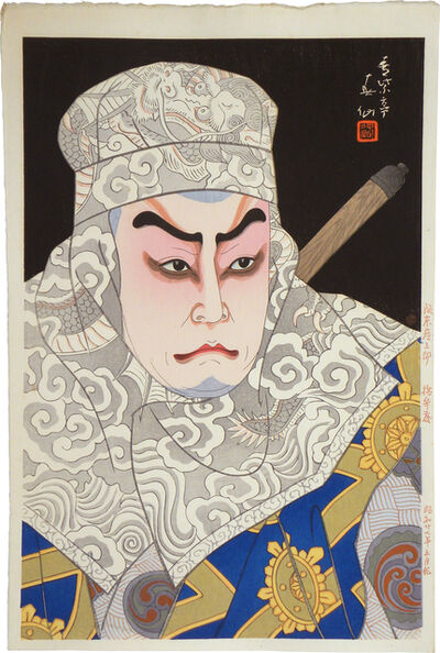 Natori Shunsen, 'New Versions of Figures on the Stage: Actor Bando Hikosaburo VII as Benkei', ca. 1952