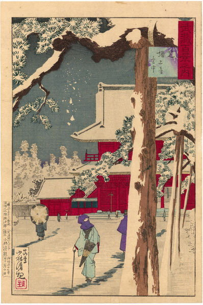 Kobayashi Kiyochika 小林清親, 'Zojoji Temple, Shiba, In the Snow. ', 1884