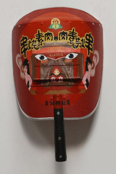Liu Bolin, 'Mask No. 68', 2013