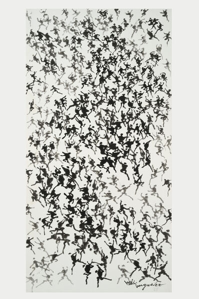 Ungno Lee, 'People', 1986