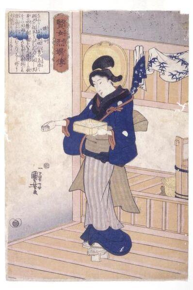 Utagawa Kuniyoshi, 'Woman with Box of Seeds', date unknown