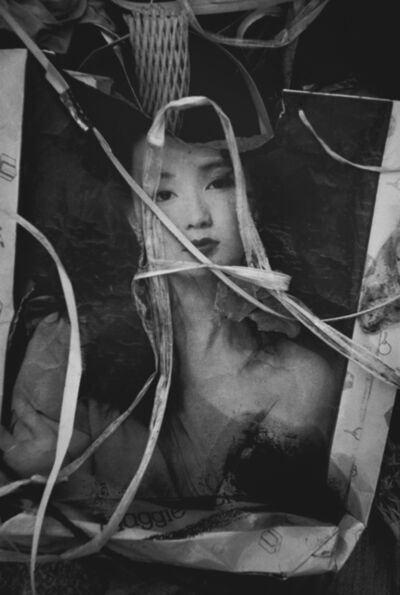 Rong Rong 荣荣, '1996 No. 5', 1996