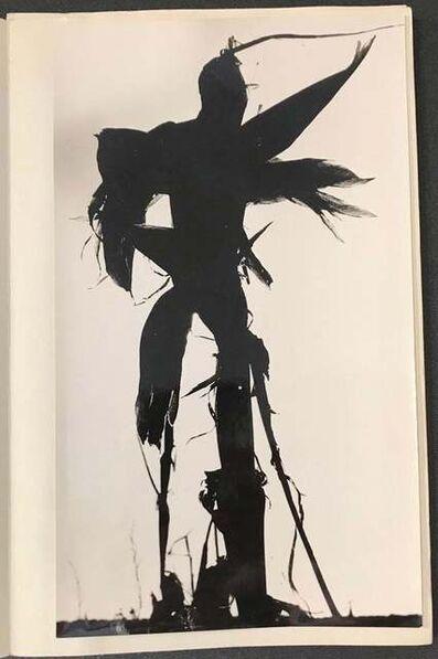 Lucien Clergue, 'Maïs, Le Marais D'Arles', 1960